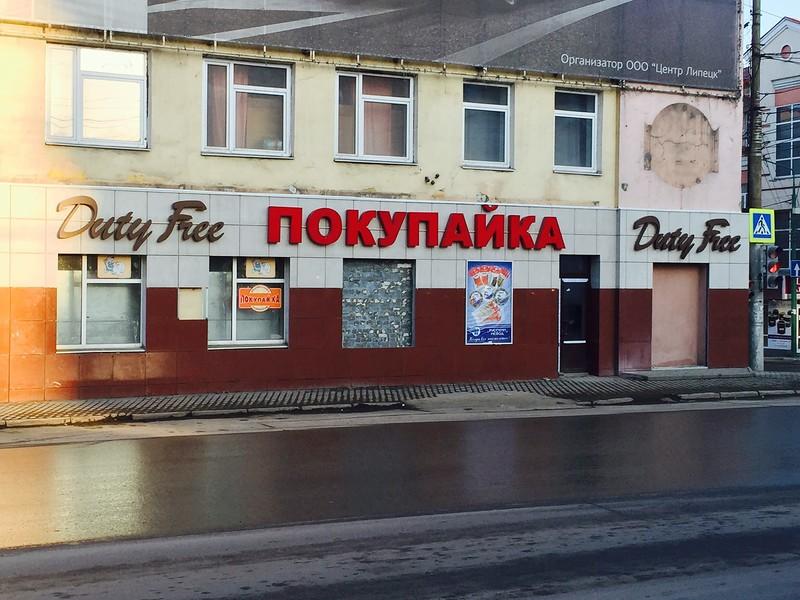 Рекламные вывески для магазинов фото. Бюро наружной ...: http://www.vivesky.ru/reklamnyie-vyiveski-dlya-magazinov-foto