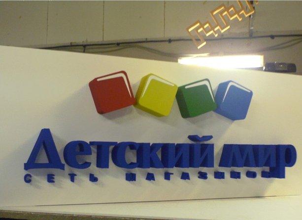 Вывески из пенопласта своими руками - Rusakov.ru