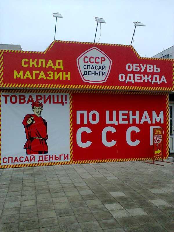 Постановление Правительства Москвы от 25122013 N 902ПП