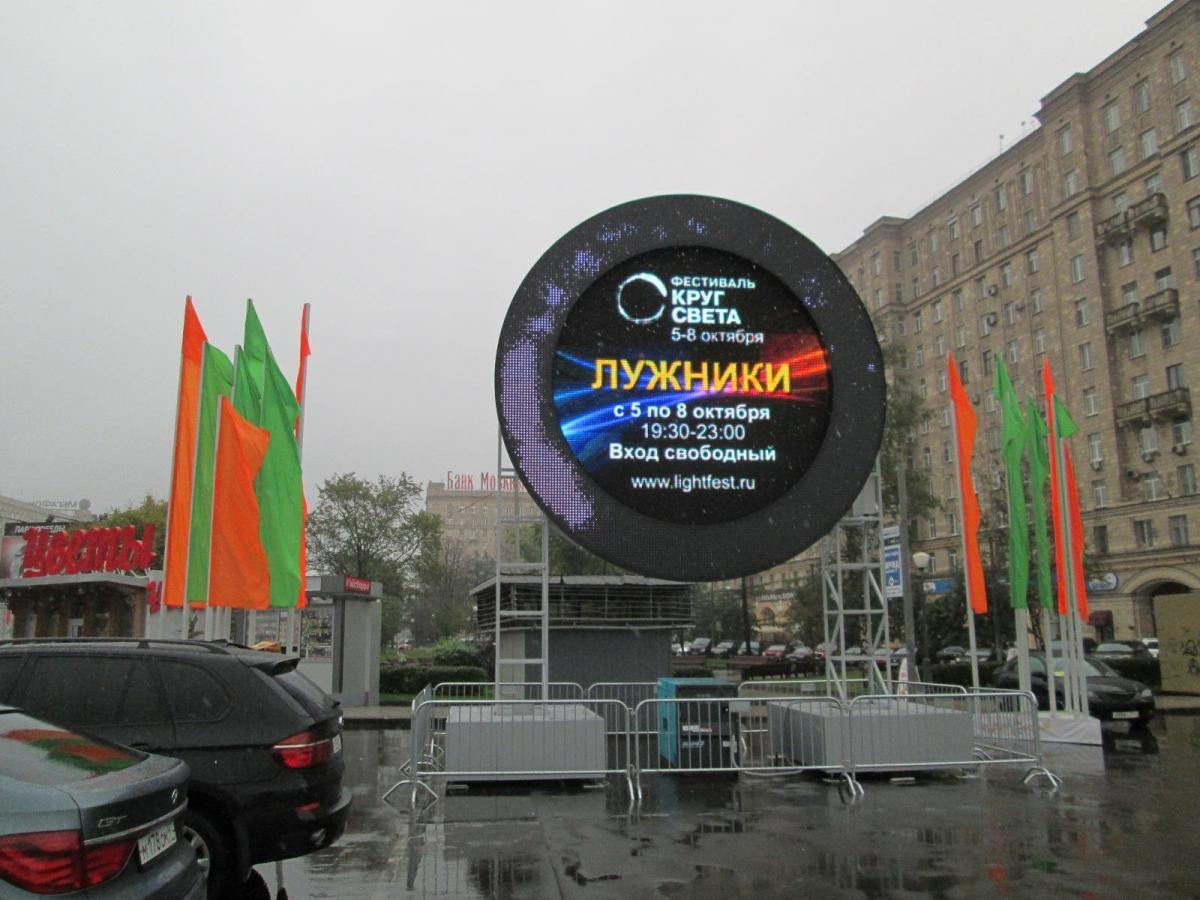 Фестиваль круга